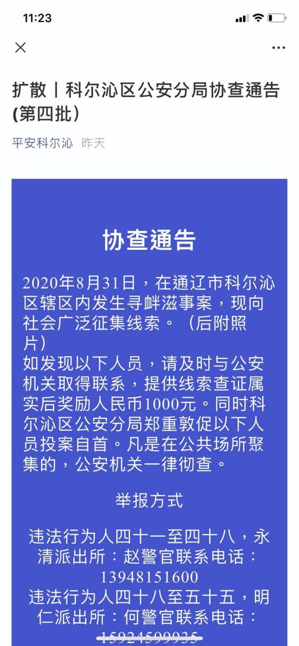 photo 2020 11 18 01.07.18