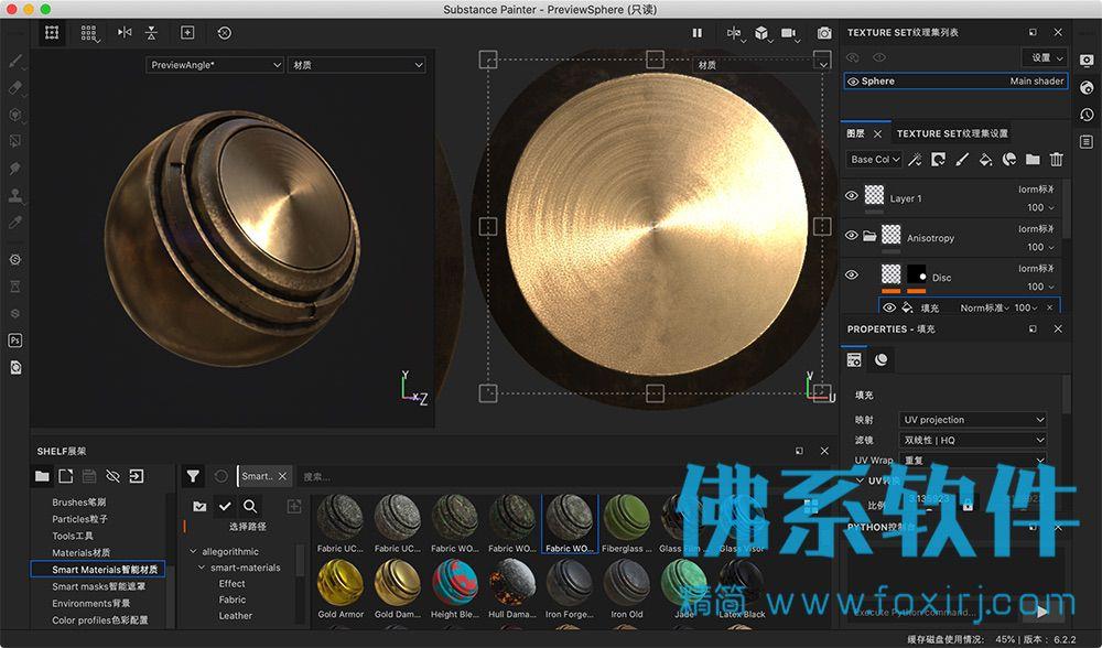 专业强大的三维图形设计软件Allegorithmic Substance Painter 中文版