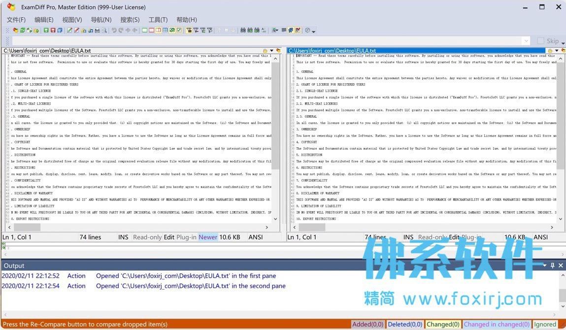 文件对比工具 ExamDiff Pro Master Edition 英文版+汉化版