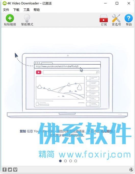 在线高清视频下载工具 4K Video Downloader 中文破解版