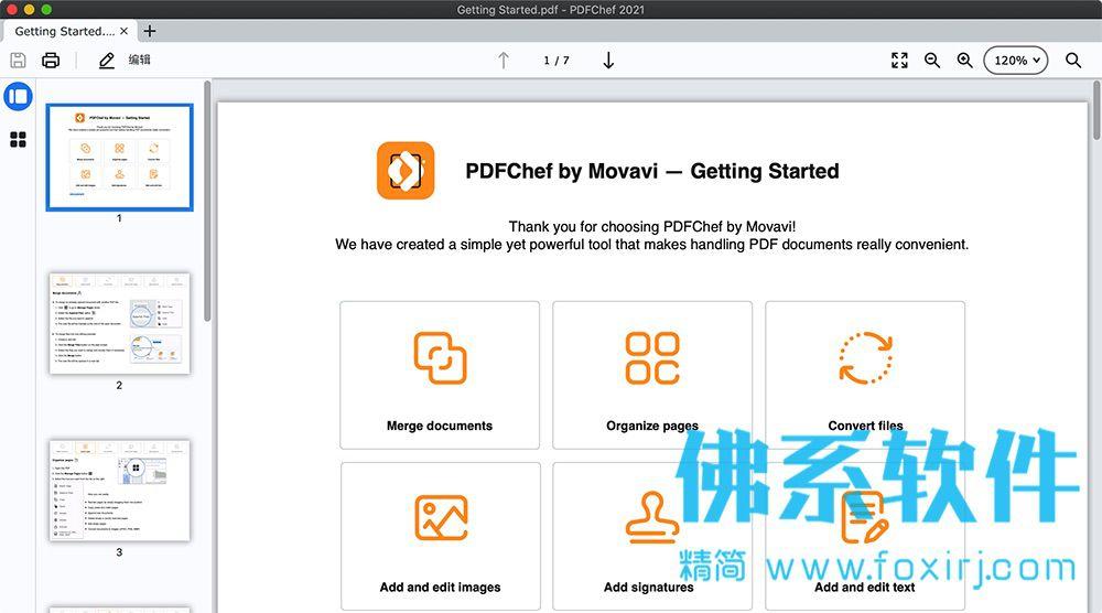 功能强大的PDF编辑工具Movavi PDFChef 2021 中文版