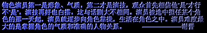 cooltext373610363673341