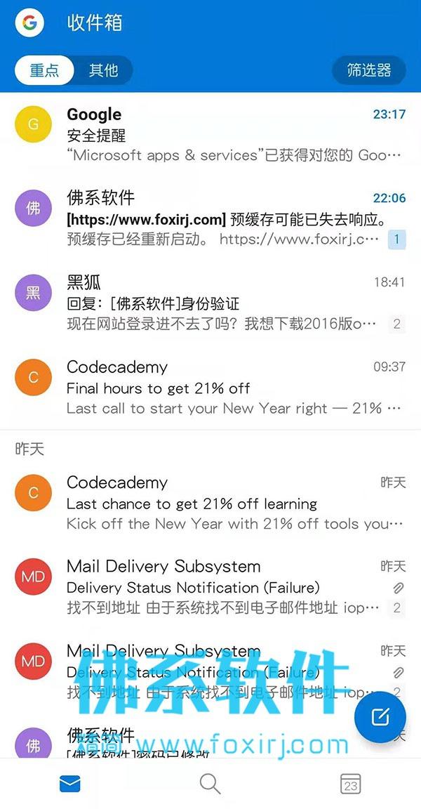 强大的个人邮件收发和日历工具Microsoft Outlook 官方中文版