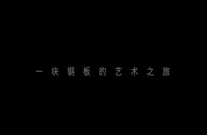 sLT9k4.jpg
