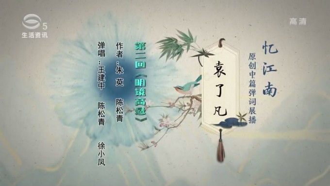 Video New[00 01 01][20210205 200055 0]