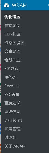 QQ截图20210207000033