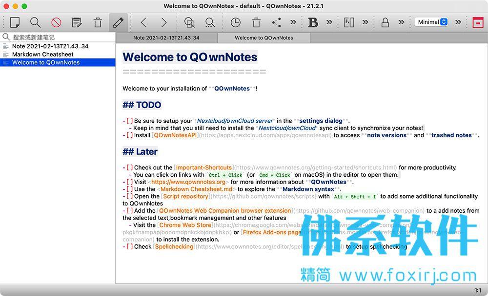免费开源的事务笔记管理软件QOwnNotes 官方中文版
