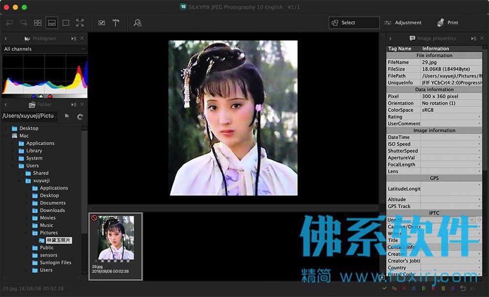 功能强大的图片处理软件SILKYPIX JPEG Photography 10E 英文破解版