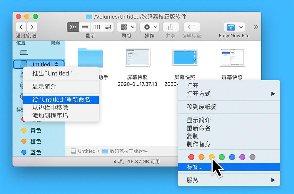 新版赤友 NTFS 助手来袭,速度优化仅需 20 元起