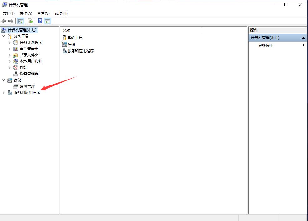 用Windows10搭建Web服务器