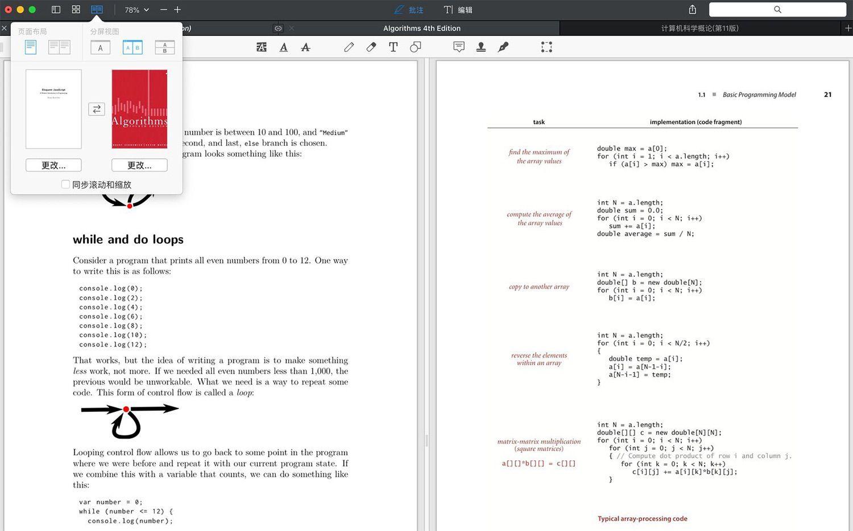 3月特惠,PDF Expert 限时 99 元