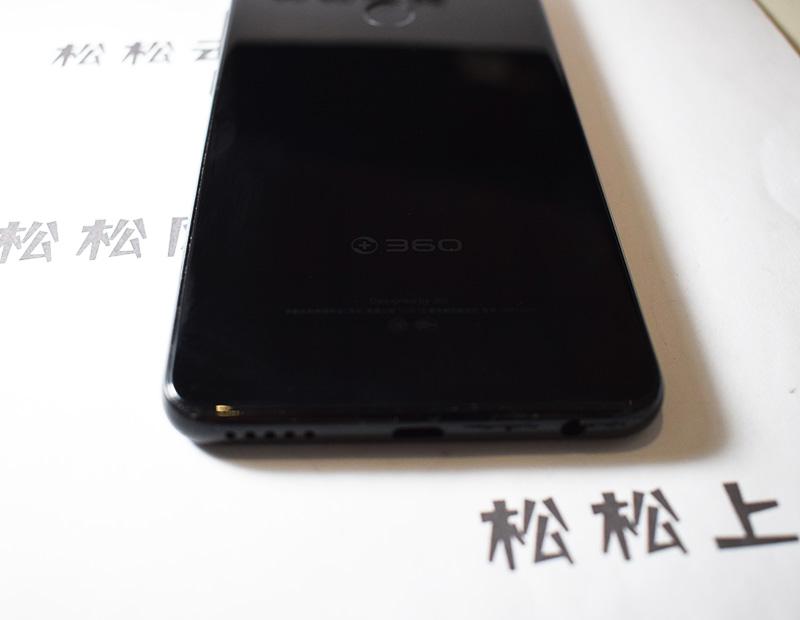 360手机 N7