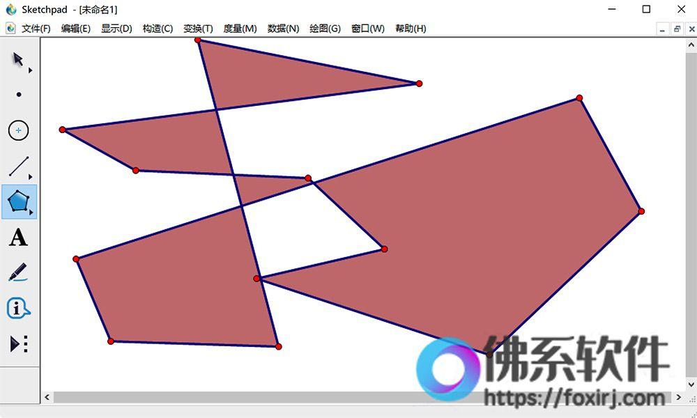 专业的数学教学课件制作软件Sketchpad几何画板 中文破解版