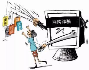请查收~春节防诈骗指南  2