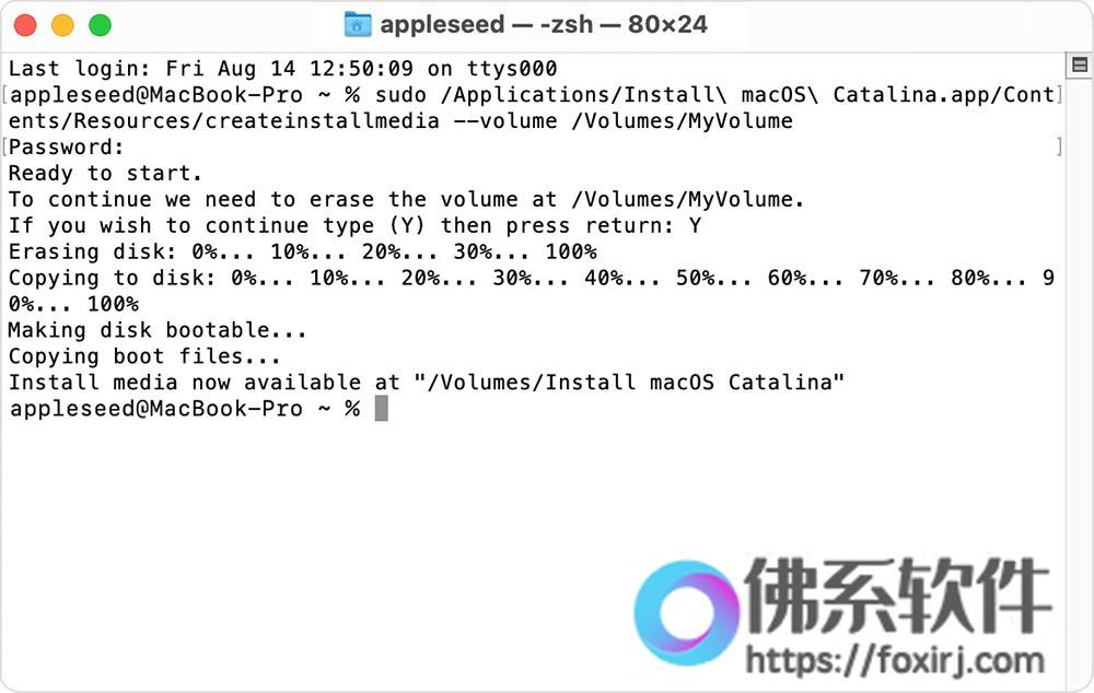 一段代码快速创建可重装系统的macOS U盘启动盘