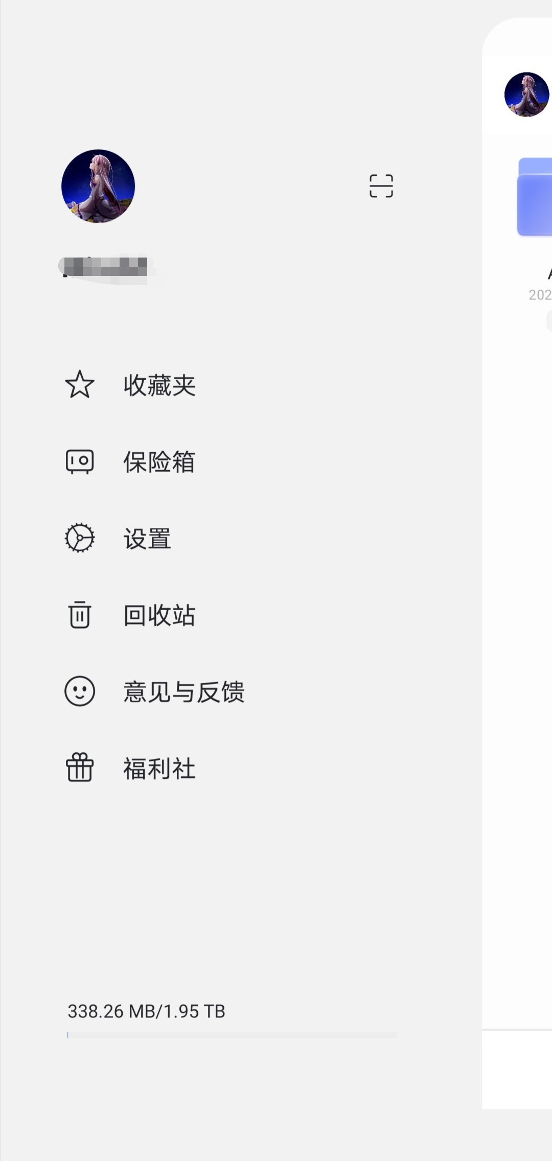 辅助岛 阿里云盘公测版(目前无任何收费,不限速,可白嫖2T空间)  精品软件 cnUpz6