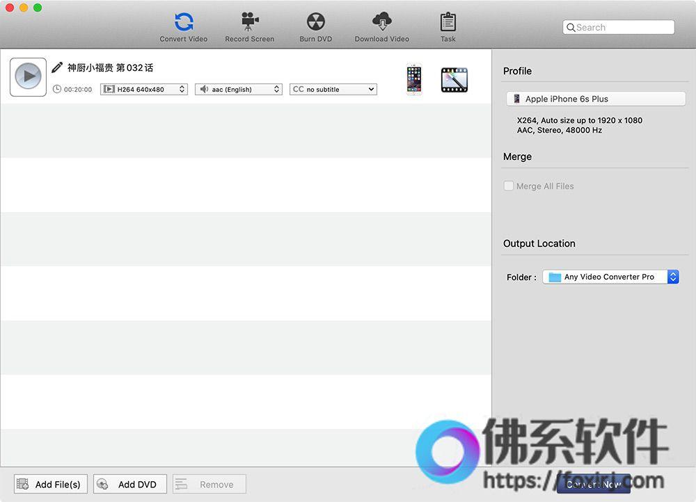 万能视频转换器Any Video Converter Ultimate 中文破解版