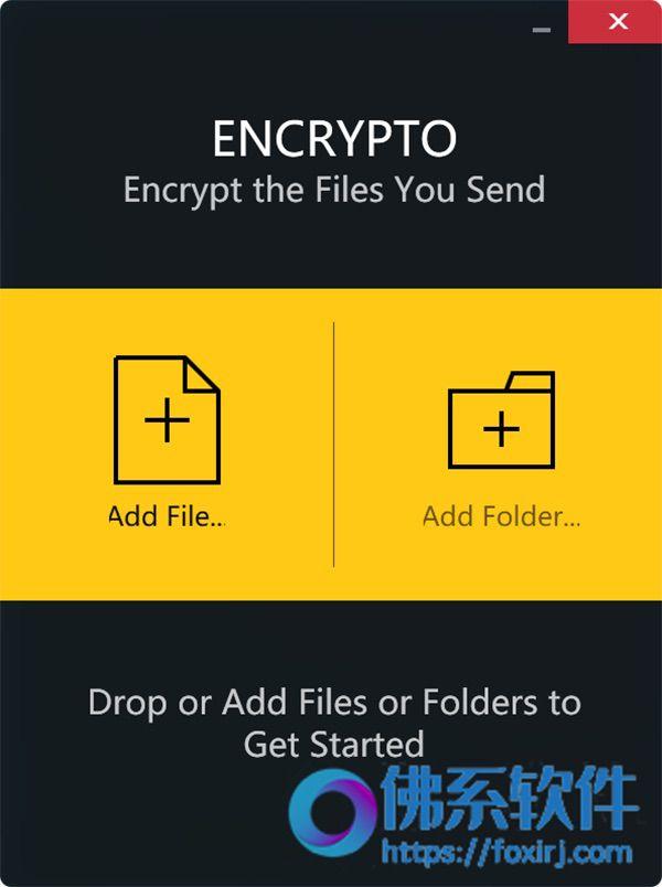 免费专业的文件/文件夹加密软件Encrypto 官方英文版