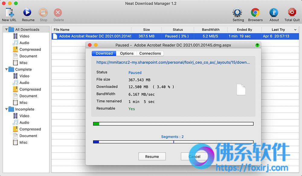免费的Internet多线程下载器Neat Download Manager 汉化官方版