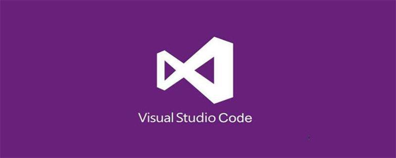 Windows10 VSCode SSH Remote '过程试图写入的管道不存在'解决方案