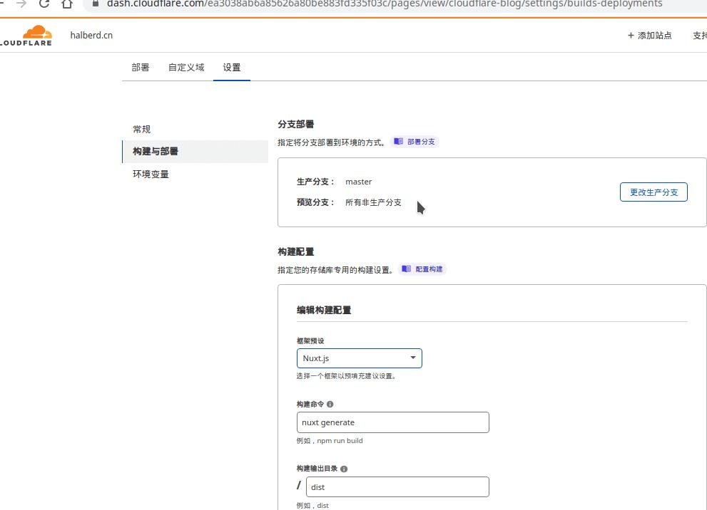 选择Nuxt.js