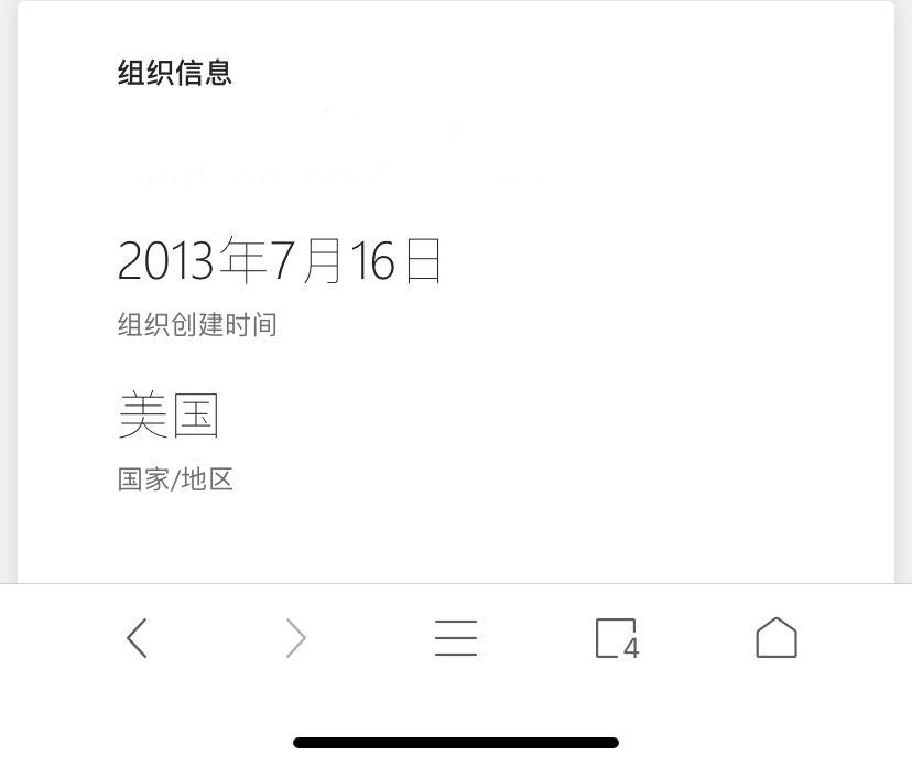 便宜国外vps论坛_a1夺权成功-主机参考