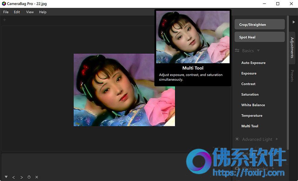 专业的照片滤镜编辑软件Nevercenter CameraBag Pro 英文破解版