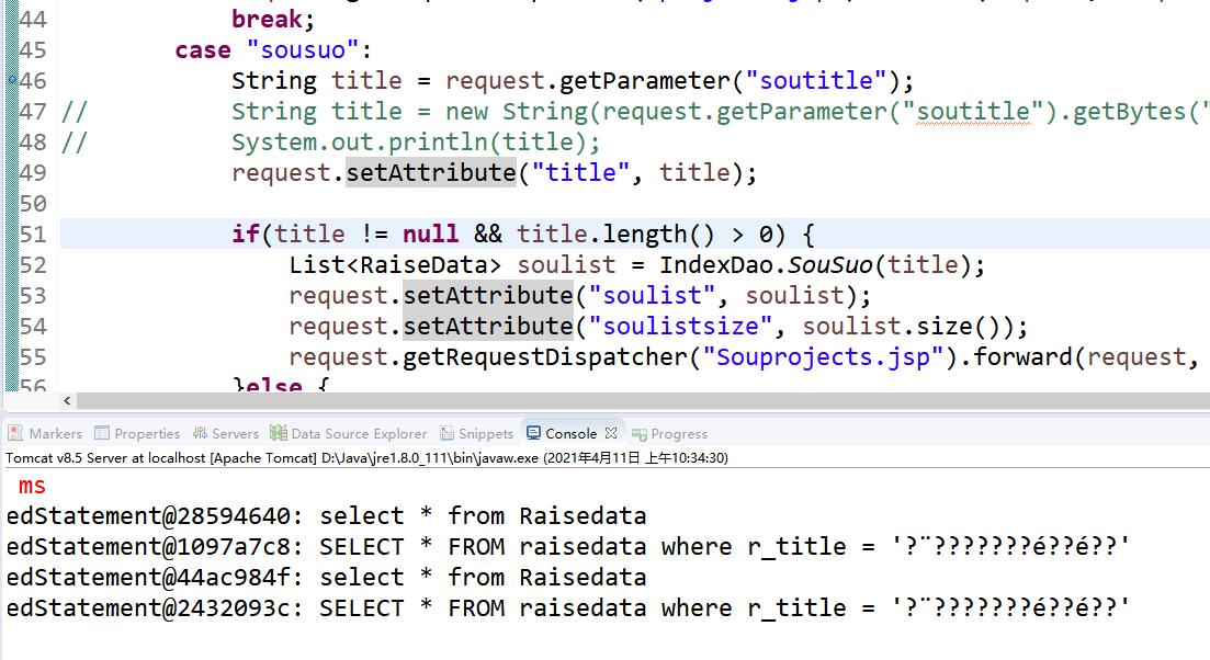 """解决request.getParameter(""""参数名"""") 获取参数中文乱码问题"""
