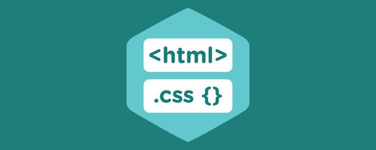 CSS3 多媒体查询总结