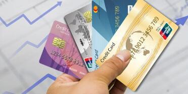 信用卡在线免费办理及注意事项 薅羊毛 第1张