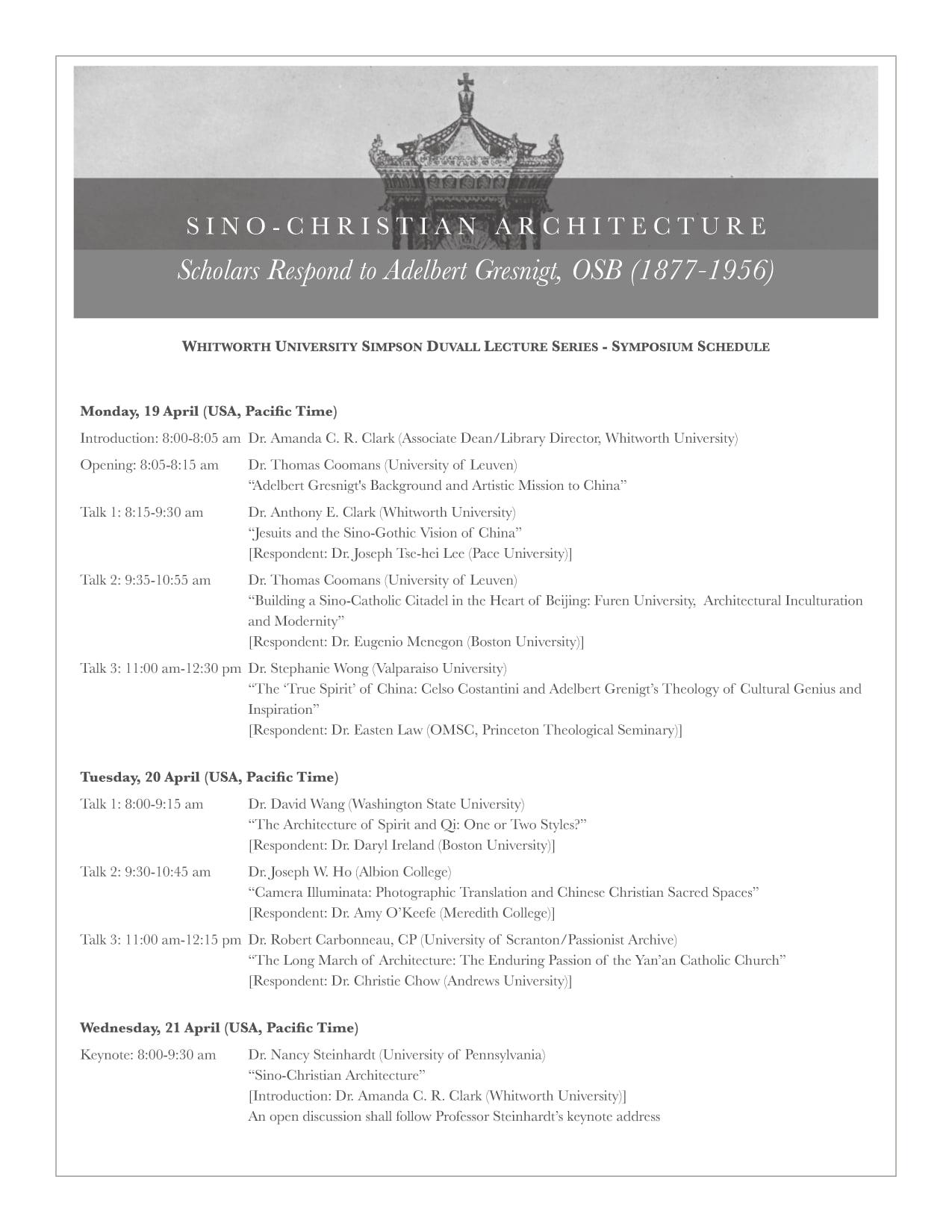 会议:SINO-CHRISTIAN ARCHITECTURE (4月19-21日)