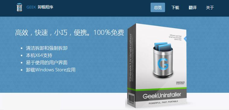 Windows电脑装机必备的几款实用软件