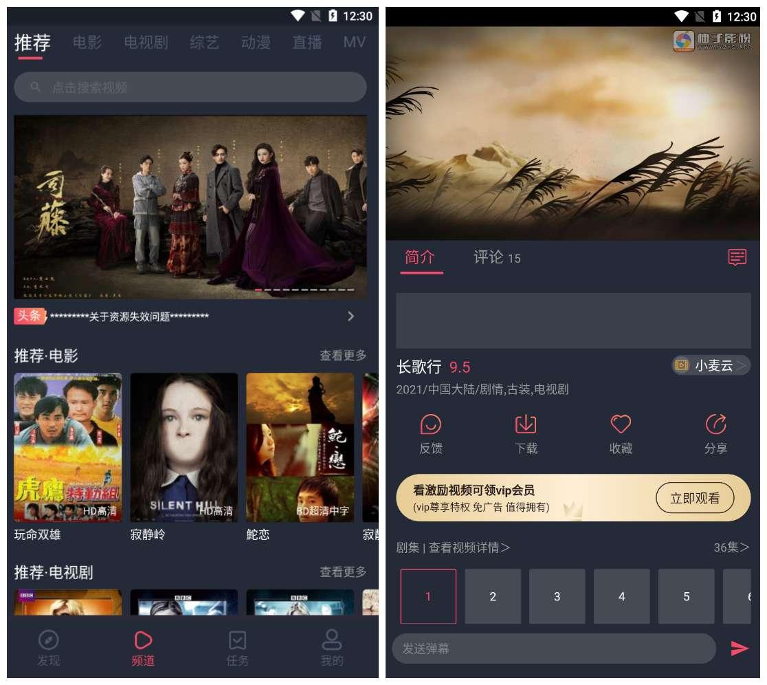 柚子影视v1.3.0.3安卓版 全网影视免费看
