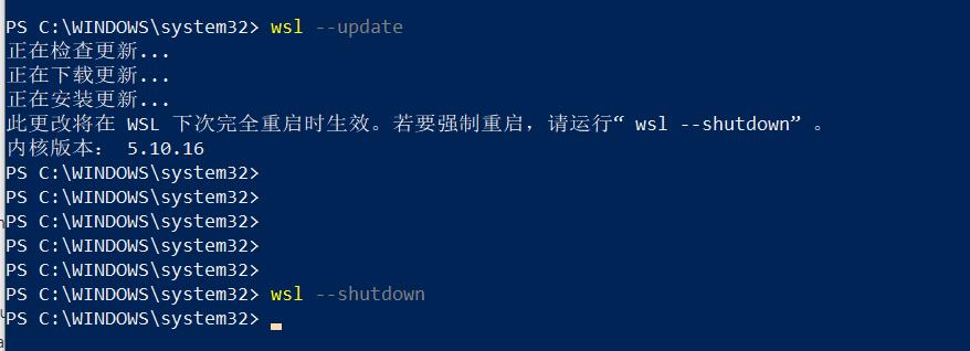 WSL Update