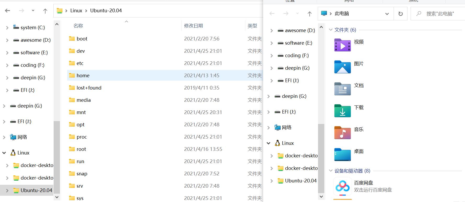Windows new icons