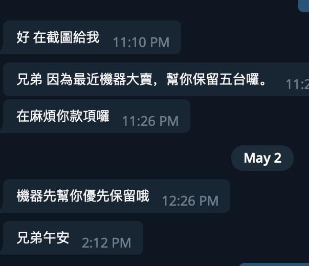 便宜国外vps论坛_T 楼送 5 台站群机器,曝光骗子:台灣網路數據有限公司!-主机参考