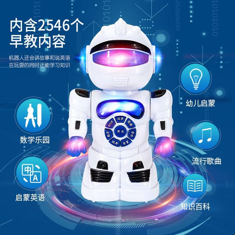 【遥控行走+充电耐摔跳舞】英语数学语文故事唐诗儿童玩具机器人