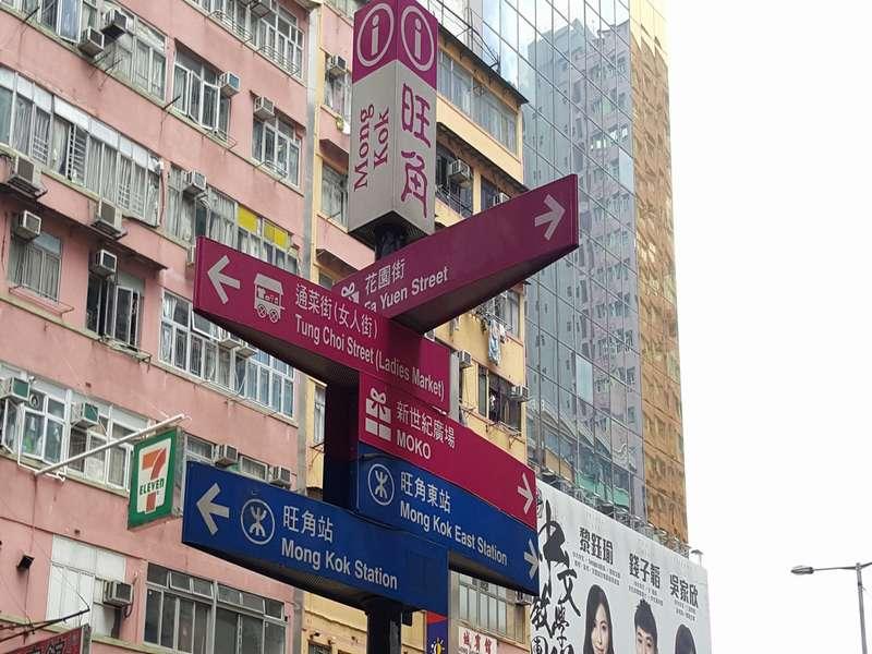 2021年香港旅游推荐(上)|国内旅游 3