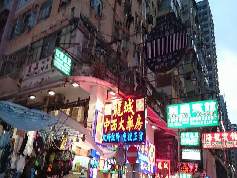 2021年香港旅游推荐(上)|国内旅游 4
