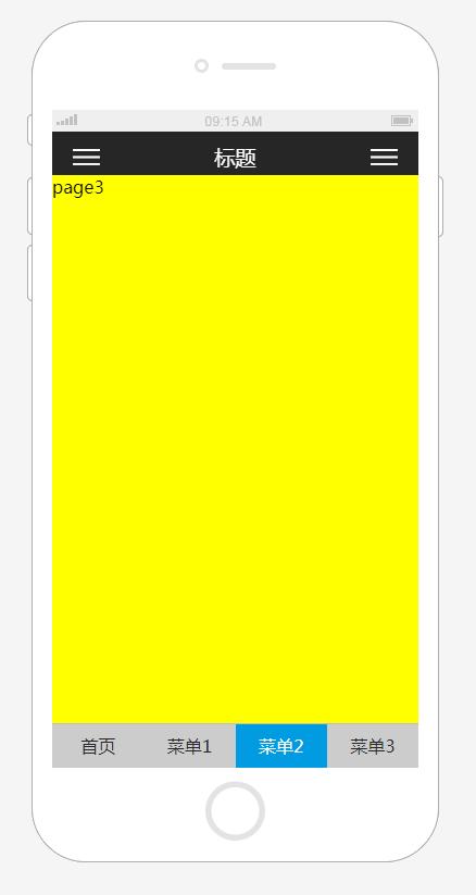 CSS3自适应手机布局效果