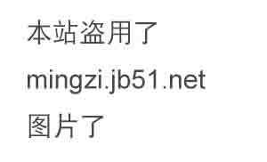 小清新游戏名字2017