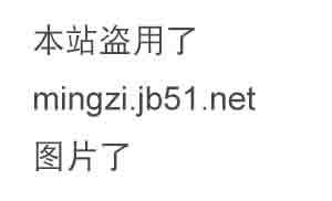 qq头像男生名字陈字体