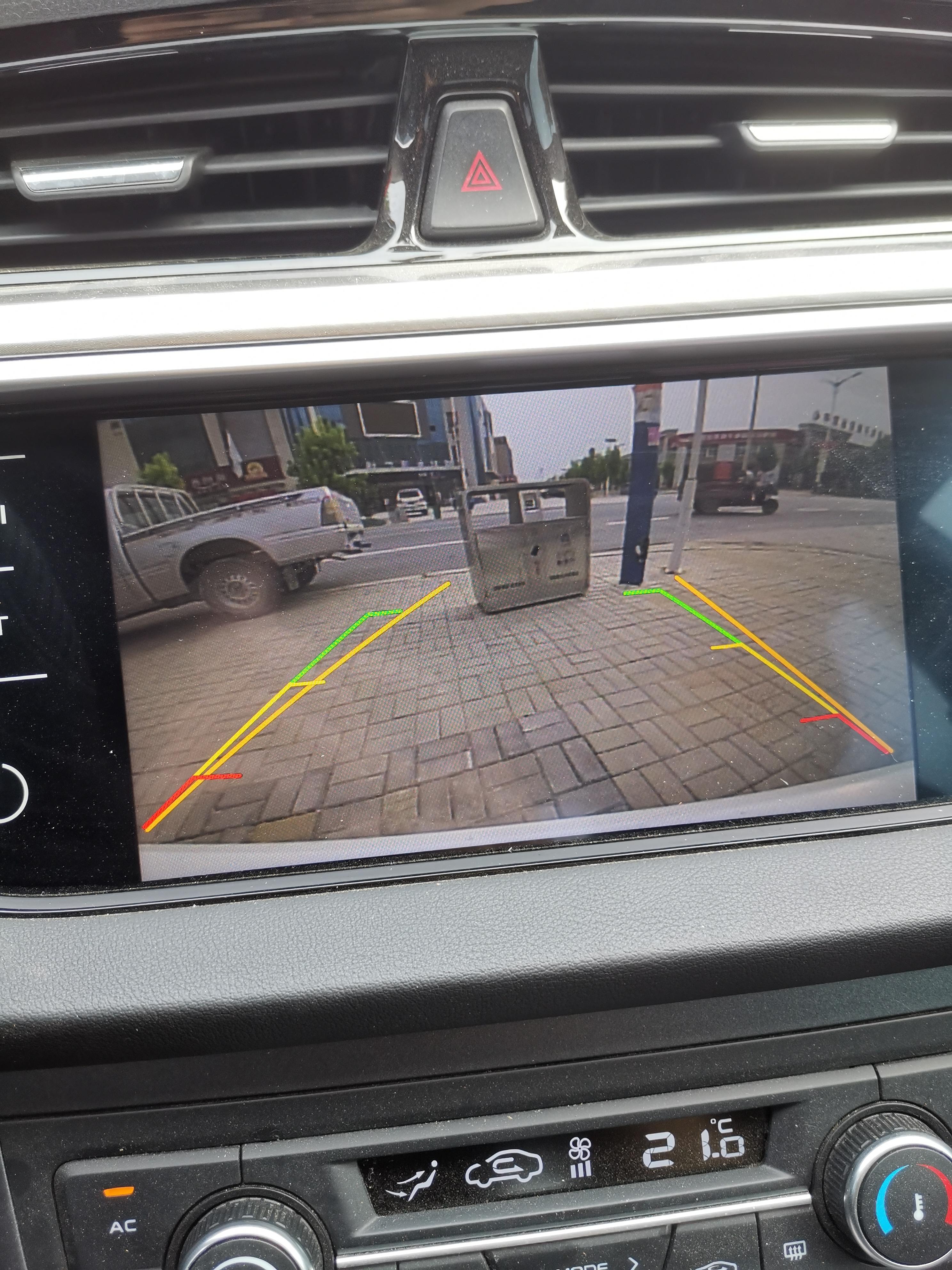 倒车影像转态图