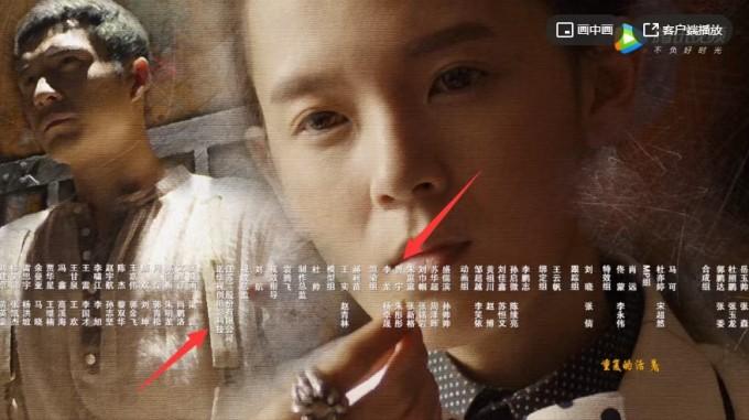曹宇同学参与制作《无心法师Ⅱ》片尾署名