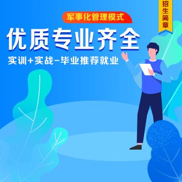 在重庆读卫校好不好?就业是怎样的呢?