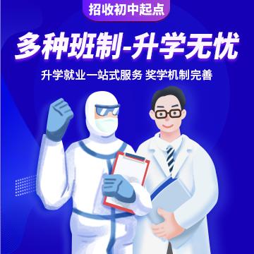 陕西省哪个医学检验专业学校好及录取分数线?
