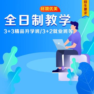 2021年浙江师范大学艺术、体育类专业录取规则