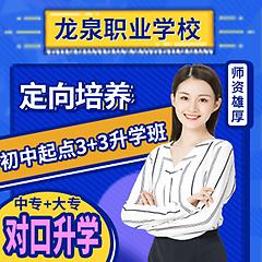 山东圣翰财贸职业学院院系介绍