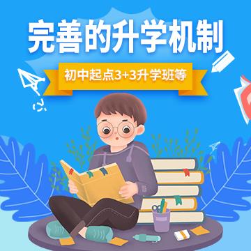 山东力明科技职业学院院系介绍